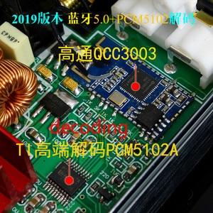 Image 4 - GHXAMP TPA3116 مكبر للصوت بلوتوث 5.0 + PCM5102A فك الصوت آلة ايفي ستيريو الرقمية أمبير 100 واط * 2 سيارة المنزل المسرح 2019 أحدث