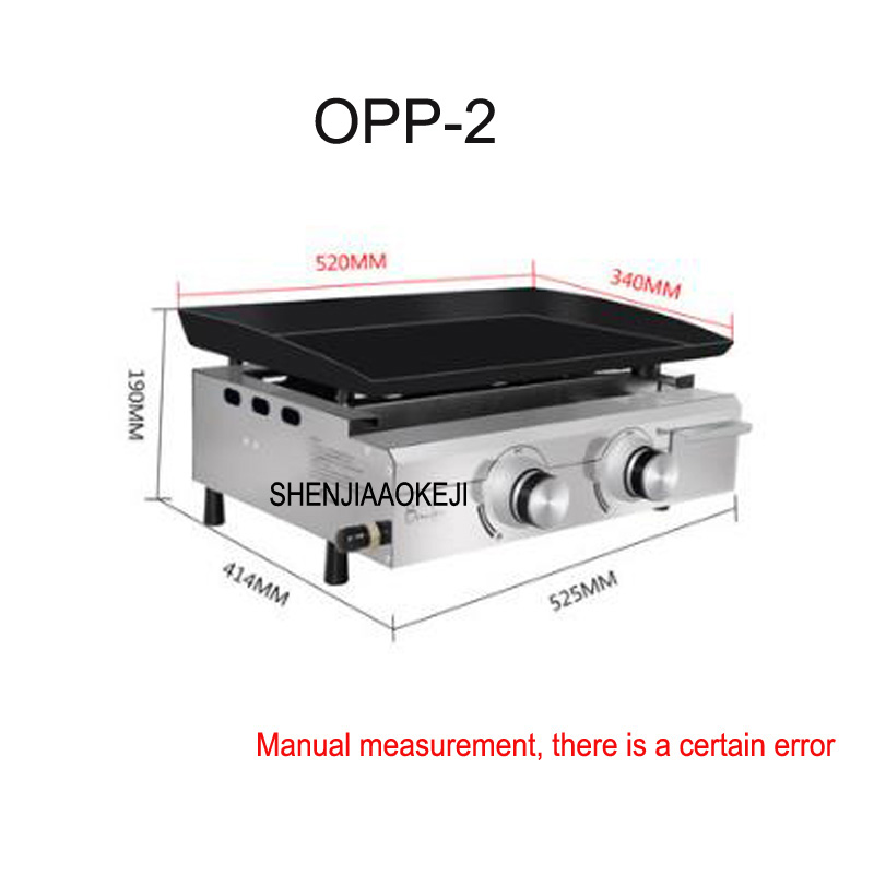 barbecue furnace OPP-2 Commercial outdoor gas liquefied furnace Fried steak eel teppanyaki stainless steel equipment 1pc
