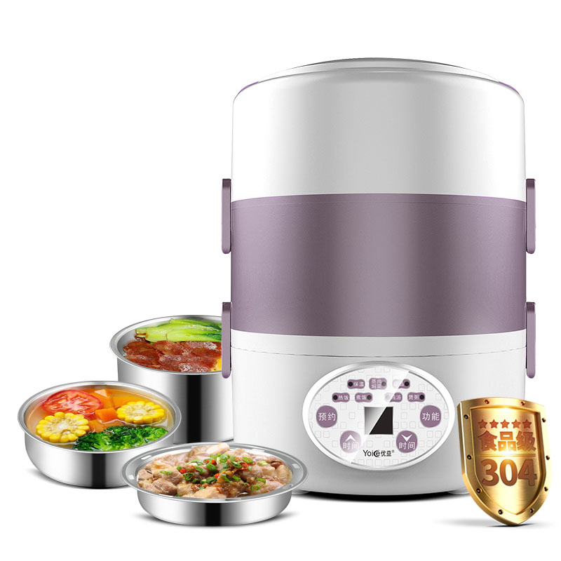 yoice electric heated lunch box stainless steel 3 layers 2L timing preservation mini rice cooker bear portable mini electric lunch box stainless steel preservation for home and office mini rice cooker box container