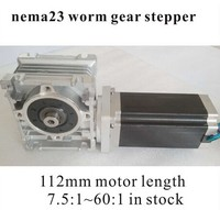 NEMA 23 Worm Reducer Stepper Motor 7.5:1~80:1 Motor Length 112mm 3N.m (417oz in) Nema 23 Worm Gear Stepper Motor CE ROHS