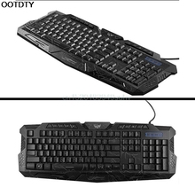 P Adjustable Crack LED Pro Gaming Keyboard USB Wired Powered Full N-Key For LOL Computer Peripherals-L059 New hot