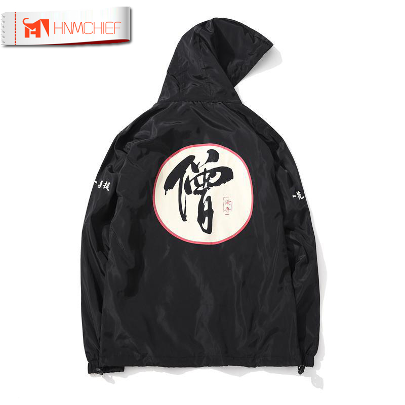2017 Mens Bomber Jacket Hoodie Chinese Style Hip Hop Coat Mens Hooded Jackets Outerwear Kanji Coat Streetwear Printed Dropship