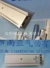 CXSM32-125 SMC двухполюсный двойной цилиндр воздуха цилиндр пневматический компонент воздушные инструменты CXSM серии CXS серии