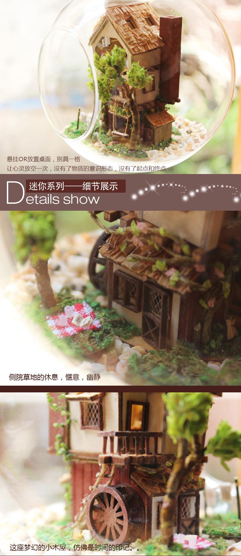 doll house (3)