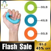 Силиконовый гелевый портативный ручной захват, захватывающее кольцо, кистевой эспандер, тренажер для пальцев, мощное реабилитационное кольцо для снятия стресса GYH