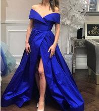 Женское атласное платье с высоким разрезом длинное вечернее