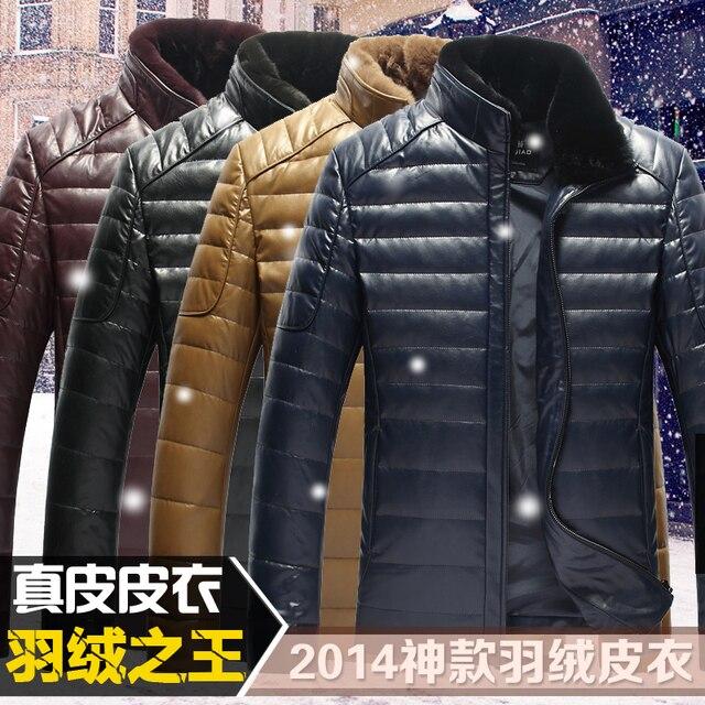 Men's faux leather jacket men white duck down coat men leather jackets coats free Shipping