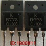 1pcs/lot B778 D998 2SB778 2SD998 TO-3PF In Stock
