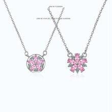 Подвеска с розовым кристаллом вишневого цвета ожерелье цирконом