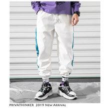Privathinker Man Streetwear Joggers 2019 Hip Hop Side Striped Sweatpants Male Harajuku Fashions Casual Ankel Length