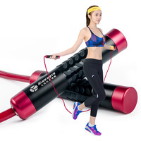 Kuangmi 1 piece NEW Adjustable Weight Skip Rope Crossfit Comprehensive Fitness Exercise Bearing Skipping Rope