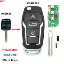 Keyecu-llave remota abatible mejorada, 315mhz o 433mhz, Chip 4D62 para Subaru Forester Liberty Outback Impreza 2000 2001 2002 2003