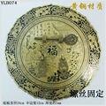 140 mm 240 mm chinês lidar com alças Antique anel de puxar porta do armário de cobre casa palavra bênção móveis Retro lidar com