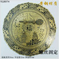 140mm 240mm Chinese handle Copper handles Antique pull ring Cabinet door house Word blessing Retro furniture handle