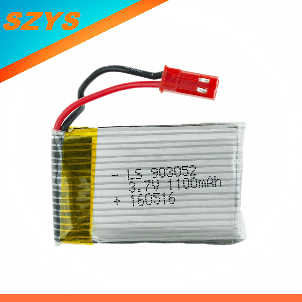 USEE Quadcopter High Power Lipo Battery 3.7V 1100mAh Lithium Polymer for JJRC H11C H11D RC Drone Spare Parts H11WH 2 pack 7 4v 500mah lithium battery for jjrc h8c h8d rc quadcopter spare free shipping