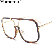 Vintage Oversized Square Sunglasses 2019 New Fashion Luxury Brand Personality Black Leopard Pastic Flat Light Ladies Eyeglasses