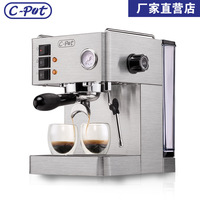 ALDXC8 RM3005C,Italian coffee machine commercial semi automatic pump high pressure coffee machine 15bar high pressure extraction