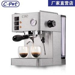 ALDXC8-RM3005C  włoski ekspres do kawy handlowych semi automatyczna pompa wysokiego ciśnienia ekspres do kawy 15bar wysokie ciśnienie ekstrakcji