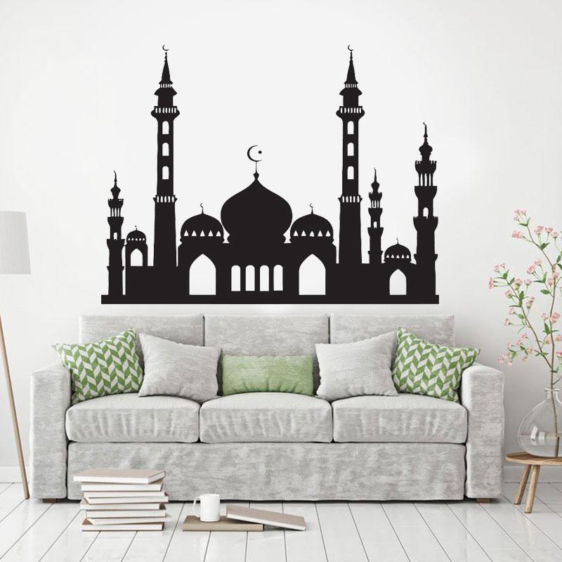 ROWNOCEAN Art Sticker Home Decor Vinyl Wall Decal Islamic