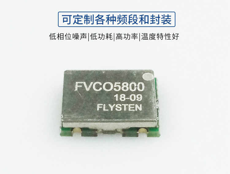 VCO oscylator sterowany napięciem dla zakłóceń WIFI źródło sygnału 5.8G VCO UAV