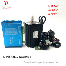 NEMA34 AC60V 8.5Nm CNC Closed-Loop Stepper Drive+Motor kits HBS860H+86HBS85 Easy Servo Kits with Cables for CNC X-Y tables