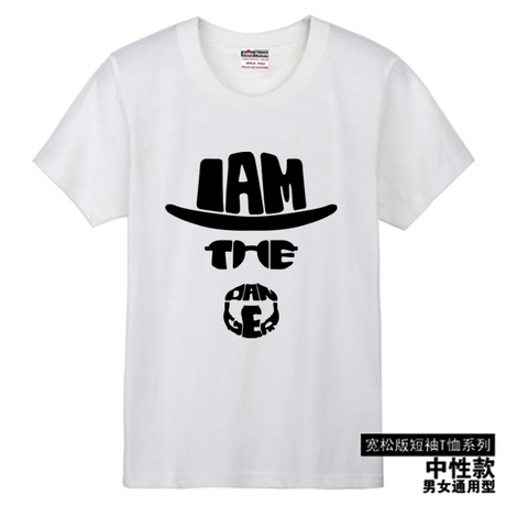 TV drama Breaking Bad t shirt DIY 100% Cotton shirts custom Logo shirts  design Plus Size T-shirts free shipping da1c77f7c