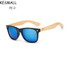 KESMALL 2017 gafas de Sol de Hombre Y Mujer Marca Diseño Anti-ultravioleta de La Moda Piernas De Bambú Gafas de Sol UV400 Gafas de Sol YL101
