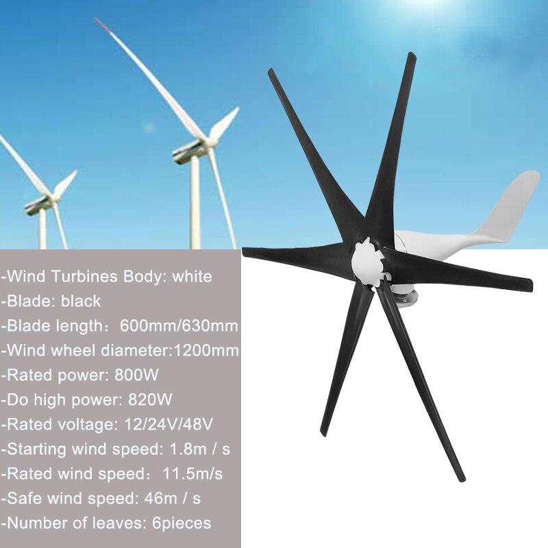 12 V/24 V/48 V 500 W éolienne 6 pales horizontales accueil éoliennes moulin à vent énergie Turbines Charge à faible bruit