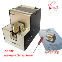 high quality XY 900 screw dispenser,Automatic Screw Feeder Supplier 1.0 5.0mm Adjustable 1pc