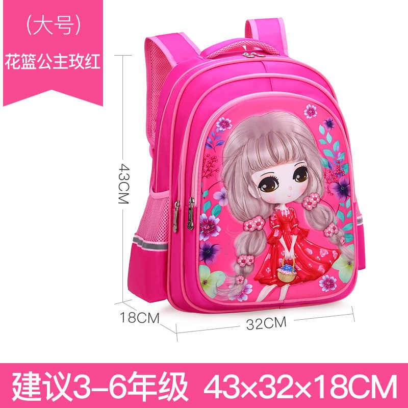 Водонепроницаемый детские школьные рюкзаки для девочек с изображением принцессы из мультфильма школьный рюкзак для девочек синий школьный детский рюкзак-мешок для книг