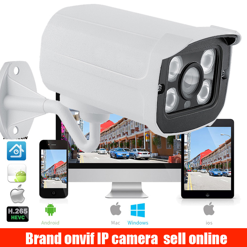H.265/H.264 <font><b>HI3516D</b></font> + OV4689 Security Camera IP 4MP Bullet IP Camera Outdoor 4MP ONVIF 2.0 4 Megapixel Camera IR Cut Filter P2P image
