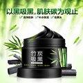 -Controle de óleo Lavável Máscara Remover Slackheads Clareamento Máscara de Carvão Vegetal de Bambu do Carvão Vegetal de Limpeza Anti-Envelhecimento Máscara Preta S137