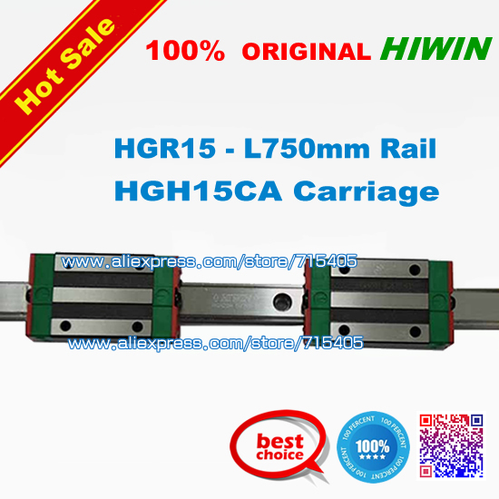 100% genuine original HIWIN BRAND Linear Guide1lot 2pcs HGR15 L=750mm rail with 4pcs HGH15CA carriage