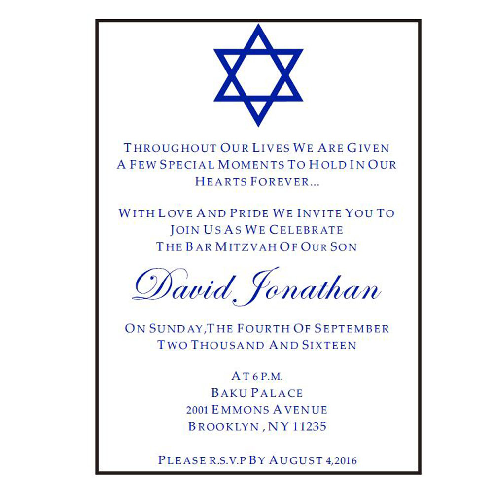 Buy Bar Mitzvah Invitation And Get Free Shipping On Aliexpress