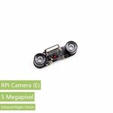 Cheapest prices Raspberry Pi Camera (E) Night Vision Camera Module for all Version of Raspberry Pi Model 3 2 B/ B+/ A+