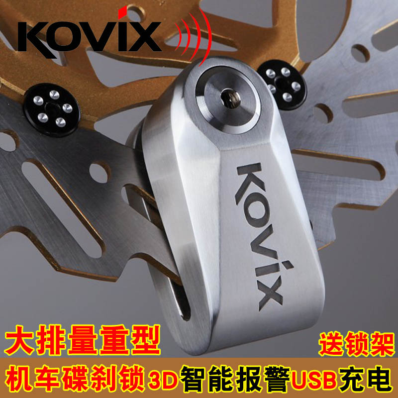 KOVIX Motorcycle Alarm Disc Brake Lock Bike Falante Security Anti-theft Lock