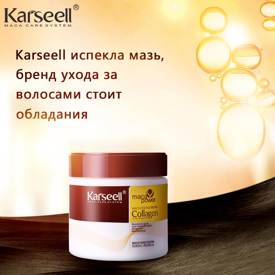 Karseell_01