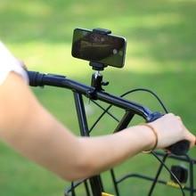 Bike Bicycle Handlebar Tripod Ball Head Adapter Mount Aluminum for GoPro HERO 5 4 Session/5 4 3+ 3 2 1,Xiaoyi Sport Camera
