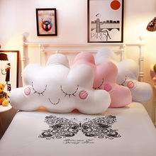 Children's bedside pillow cushion pillow cute handmade custom large backrest washable cotton clouds 1.2m*0.8m