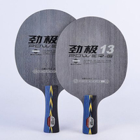 Original DHS Power G13 (PG13, PG 13) table tennis blades table tennis rackets racquet sports ping pong paddles dhs rackets