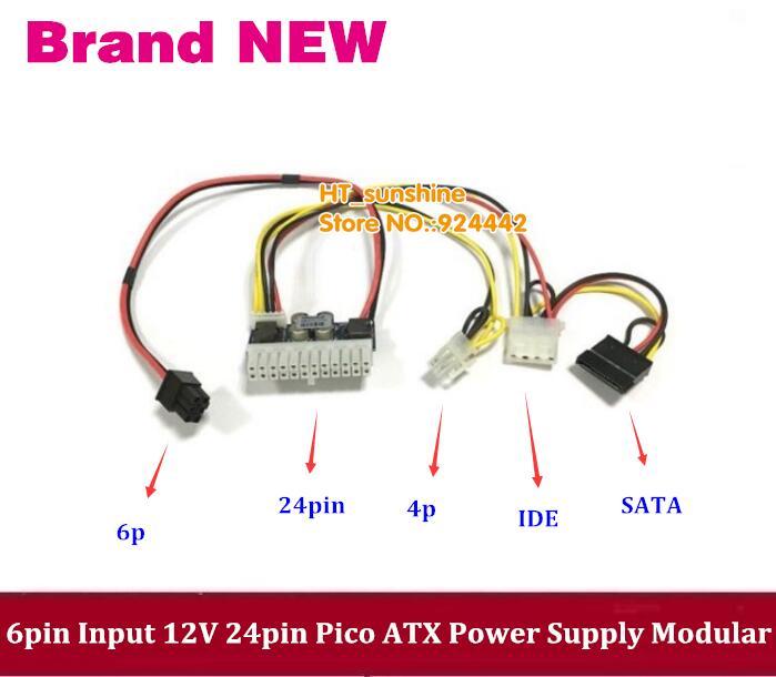 PCI-E 6pin input DC 12V 250W 24pin Pico ATX Switch PSU Car Auto Mini ITX power module 6P to 24P IDE SATA with free shipping dc dc atx psu 12v 250w pico atx switch pico psu 24pin mini itx dc to car atx pc power supply for computer