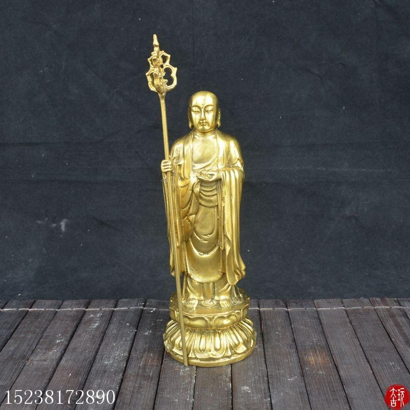 Tibetan king Bodhisattva Bronze statue moral heaven worship bronze ware of FengshuiTibetan king Bodhisattva Bronze statue moral heaven worship bronze ware of Fengshui