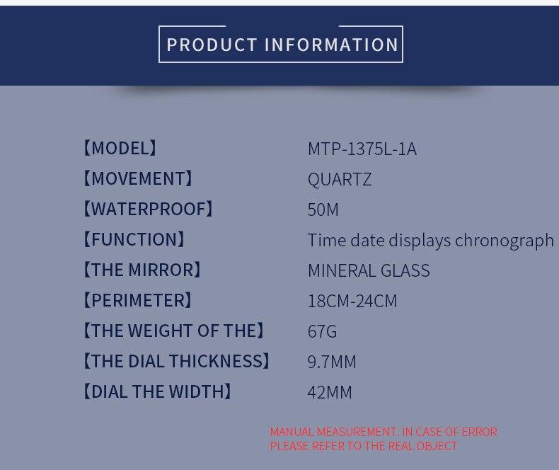 MTP-1375L-1A-sku_11