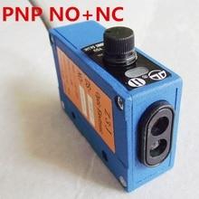 Sensor fotoeléctrico para máquinas de fabricación de bolsas, señal PNP, sensor de rayos infrarrojos ajustable de distancia de detección de 50 cm