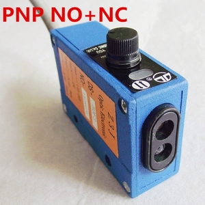 Image 1 - Sensore fotoelettrico per il sacchetto macchine per la produzione di, PNP segnale, 50 centimetri di distanza di rilevamento regolabile sensore a raggi infrarossi