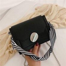 Women Chain Shoulder Bags solid color Simple Crossbody Bag F