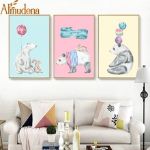 Nordic Minimalist Cartoon Animal Small Fresh Watercolor Bear Canvas Wall Art Picture for Childrens Room Decorative Painting