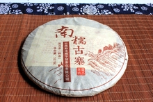 Yunnan,Menghai,Nannuoshan,Hundred years,Ancient tree,pure material,Chinese Puer Tea,Pu Er,Cha,Puer 357g,Cake,Puer Tea Ripe,