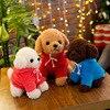 18cm Cute Simulation Puppy Kids Dolls Curly Plush Teddy Dog Stuffed Pet Soft Anime Toys For Children Birthday Christmas Gifts 1