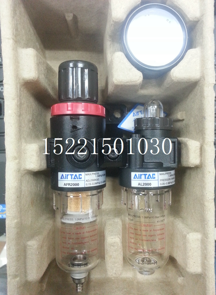 NEW original AIRTAC filter separator AFC2000 new original authentic airtac filter valve bfr4000